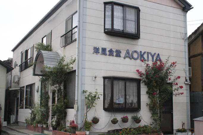 1408tabeaokiya2