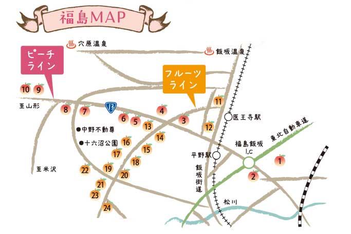 1408toku3-map1