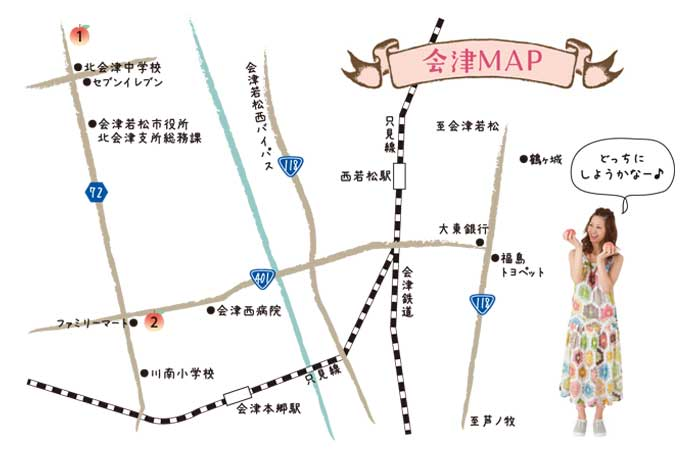 1408toku3-map2