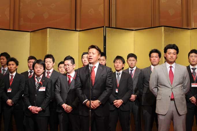 夢名鑑1503-2