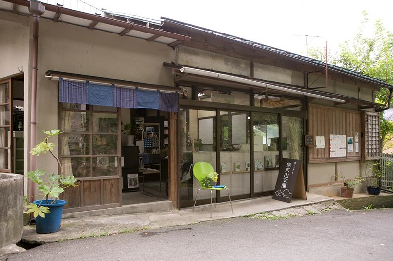 shinobuyamabunko2