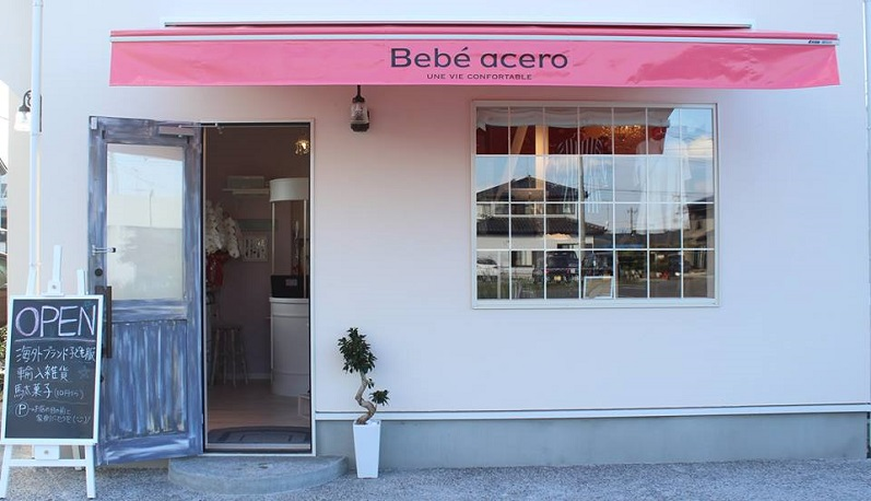 bebeachero1
