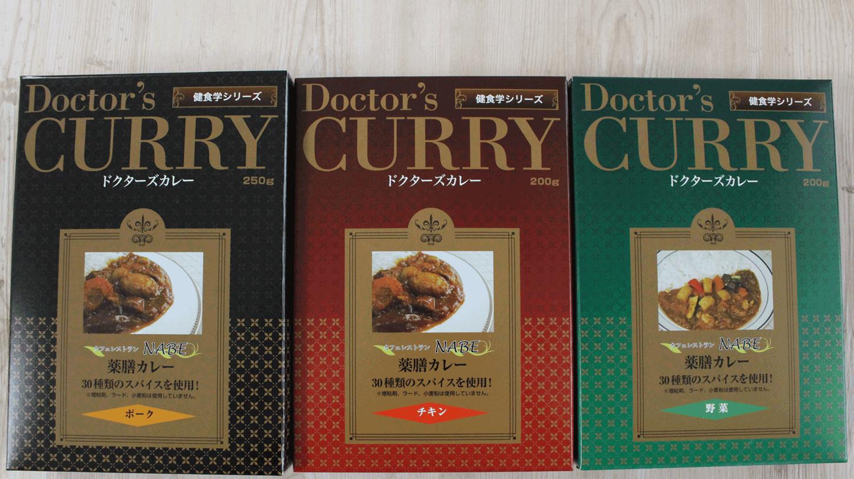curryuiure
