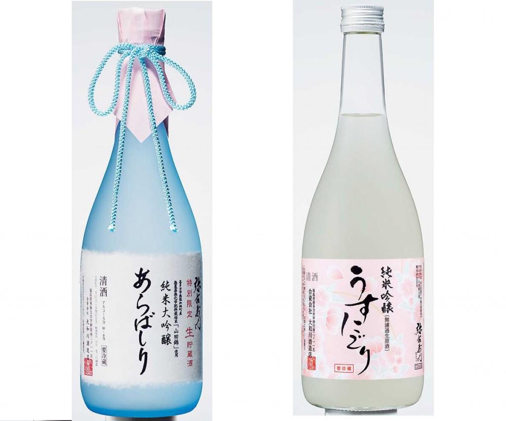大和川・お酒