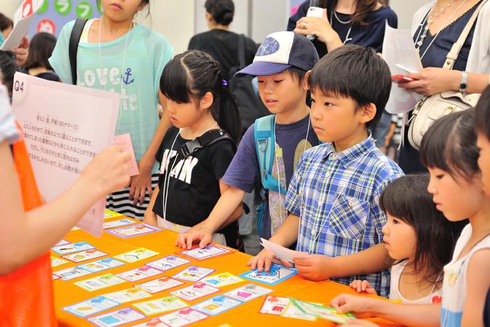 親子で楽しめる!体験型防災ワークショップ「防災ジャパンダ プロジェクト001