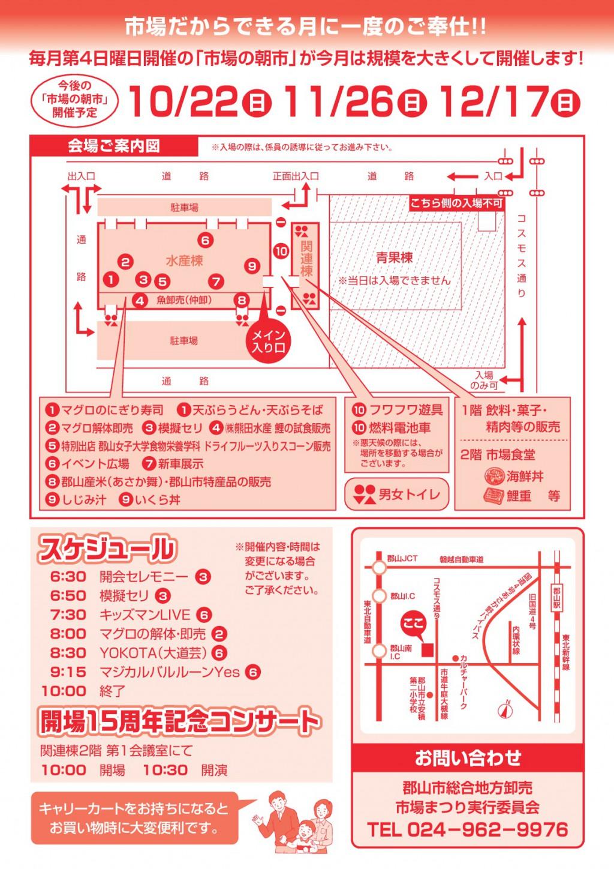 ichiba-002