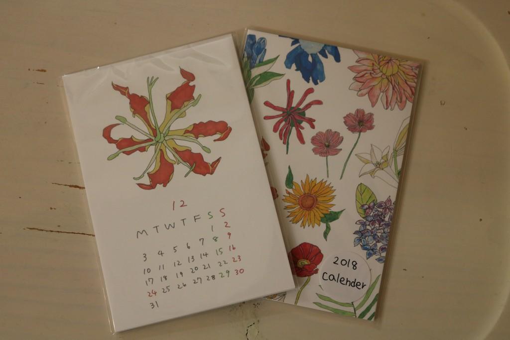 お花カレンダー