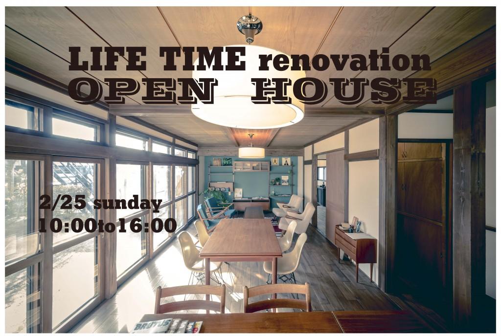 S HOUSE OPENHOUSE2-3のコピー