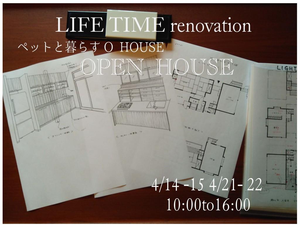 O HOUSE OPENHOUSE.ai2