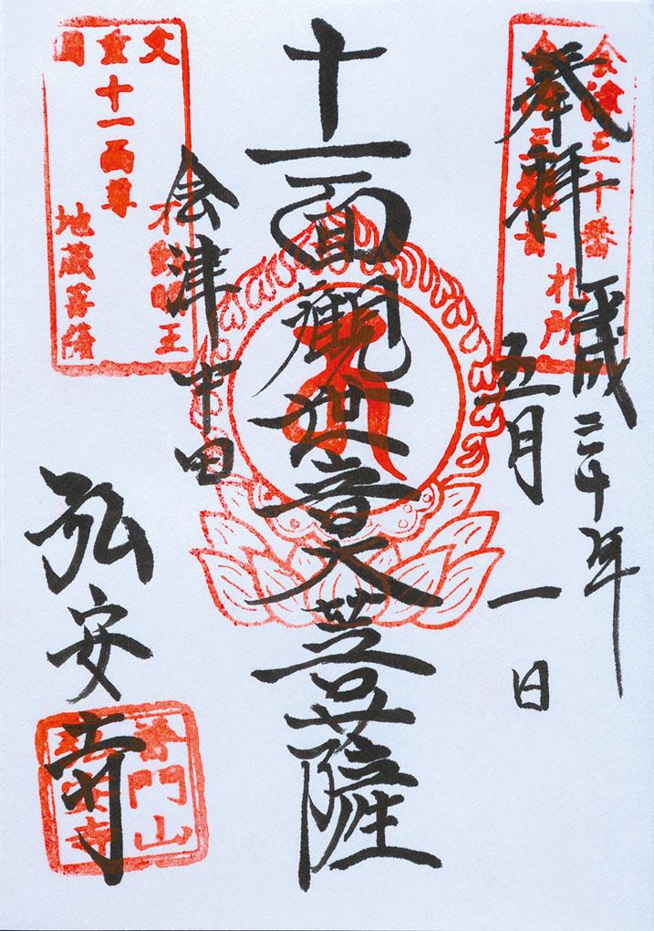 1805_tokusyu-006