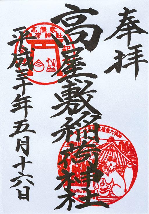 1805_tokusyu-009