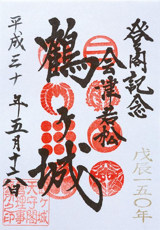 1805_tokusyu-010