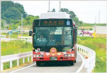 BRT-(2)