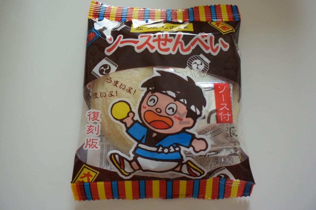 駄菓子屋 (9)