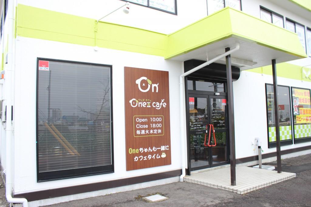 one豆cafe外観