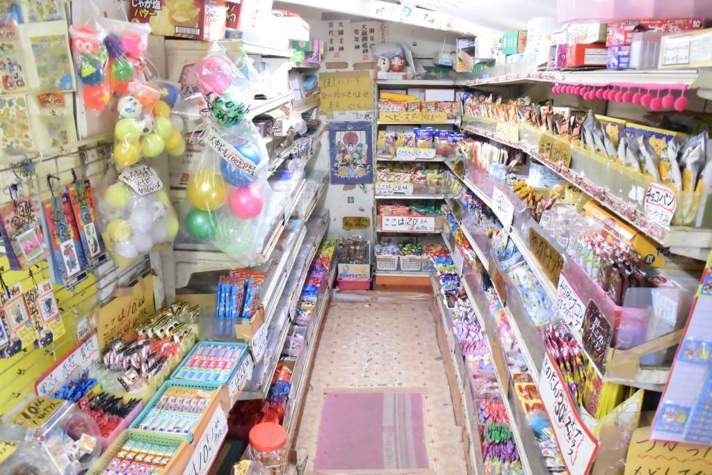 駄菓子屋 (3)
