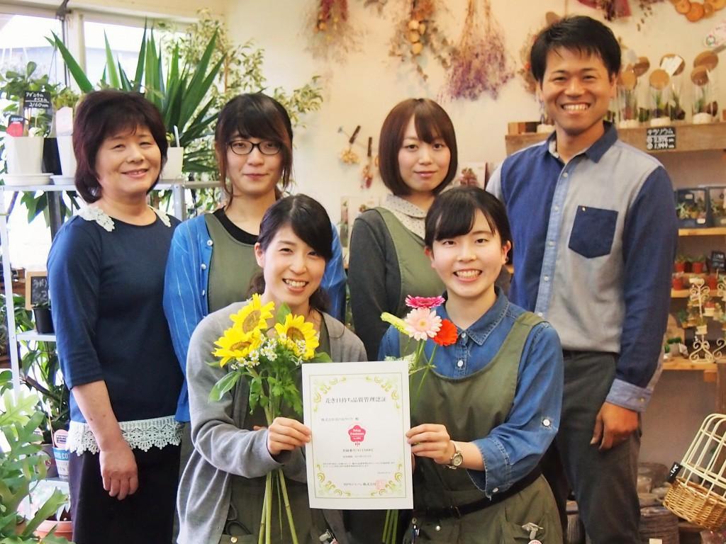 (13)staff2