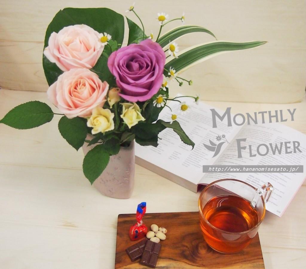 Monthlyflower11