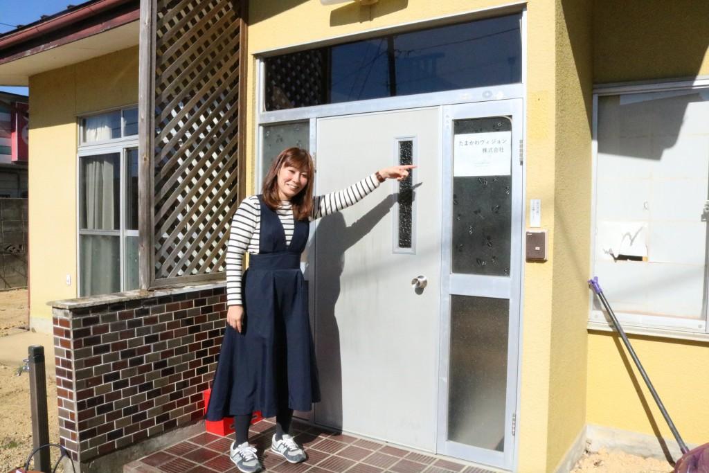 玉川村ふるさと納税4