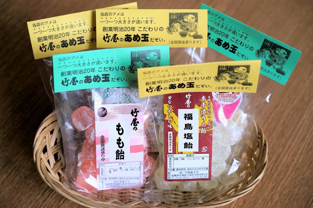 竹屋菓子店(飴玉)