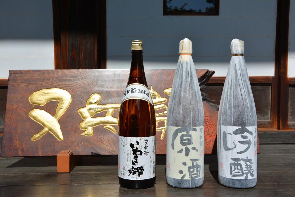 いわき 吟醸・純米酒・原酒セット