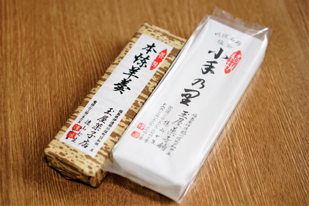 玉屋菓子店(ようかん)