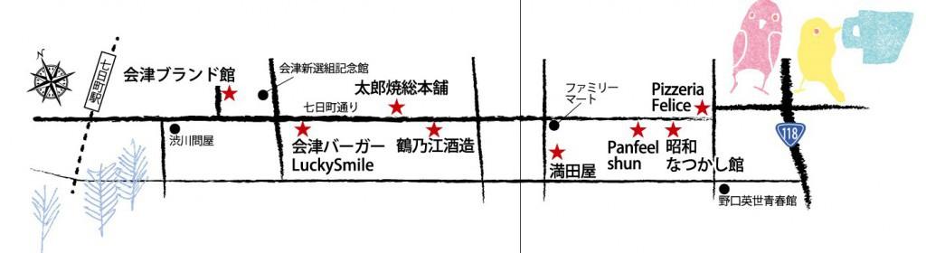 119-迚ケ髮・02