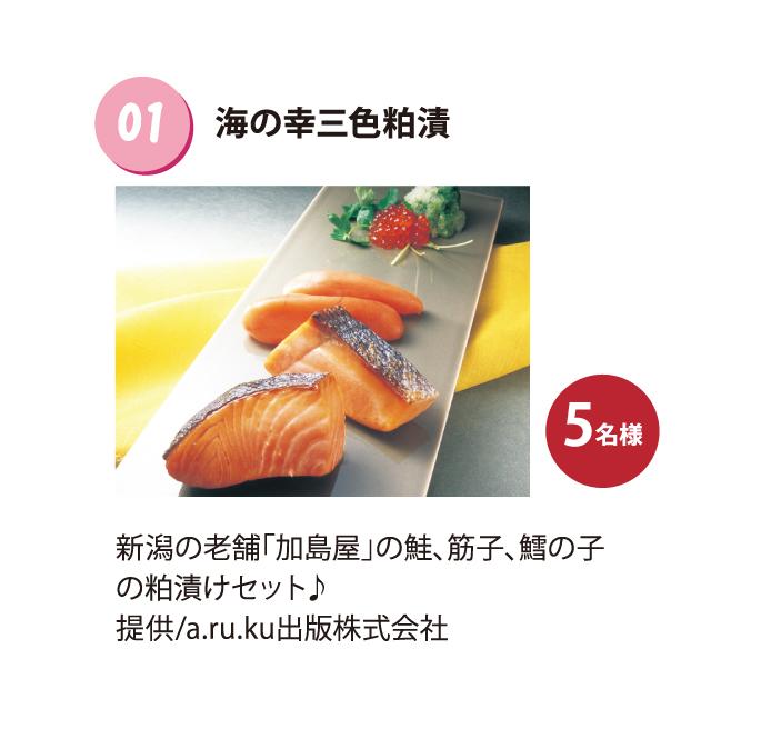 5譛亥捷繝輔z繝ャ繧サ繧吶Φ繝・1