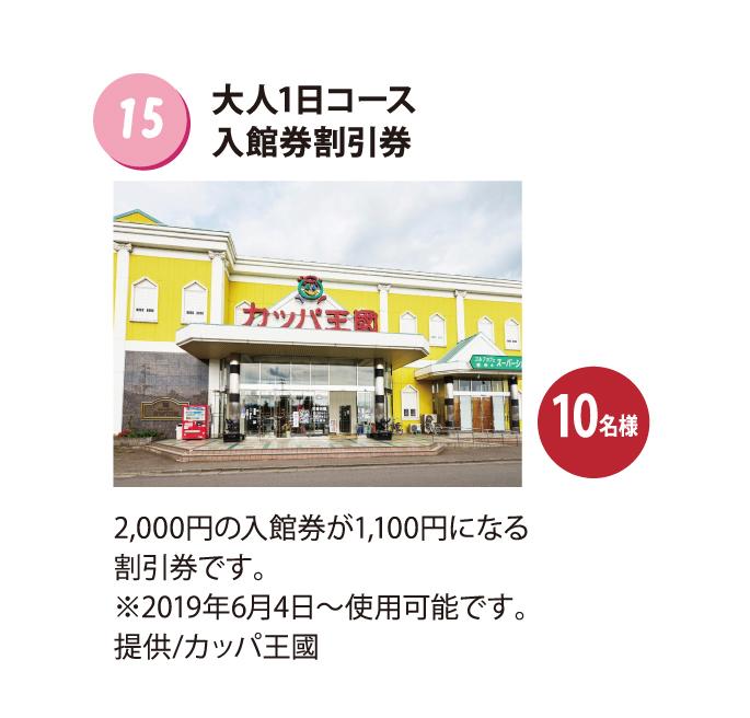 5譛亥捷繝輔z繝ャ繧サ繧吶Φ繝・15