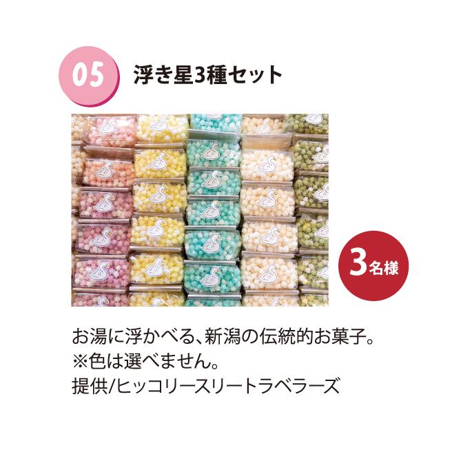 5譛亥捷繝輔z繝ャ繧サ繧吶Φ繝・5