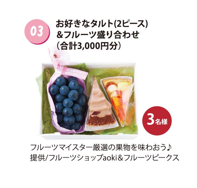 5譛亥捷繝輔z繝ャ繧サ繧吶Φ繝・3