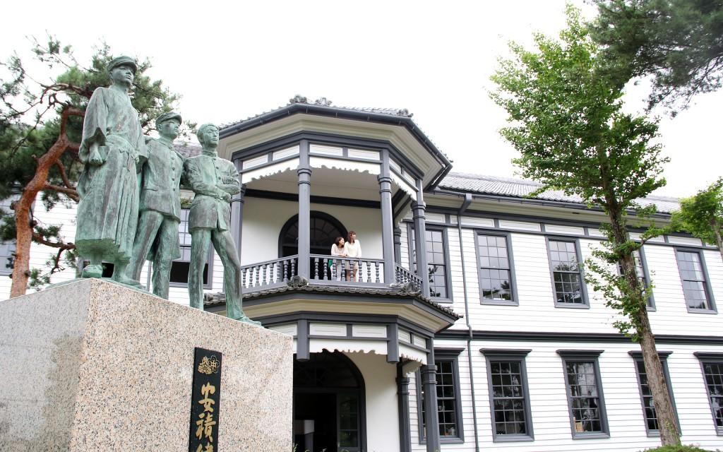 安積歴史博物館