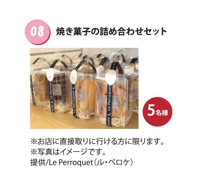 5譛亥捷繝輔z繝ャ繧サ繧吶Φ繝・8