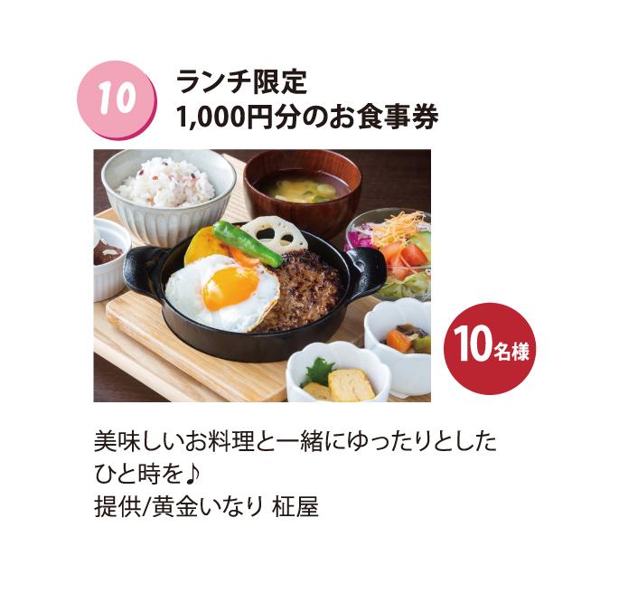 5譛亥捷繝輔z繝ャ繧サ繧吶Φ繝・10