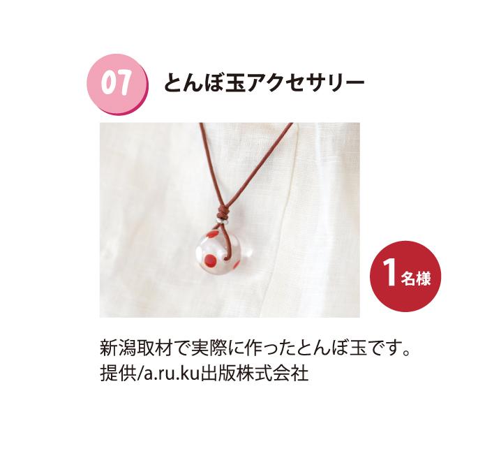 5譛亥捷繝輔z繝ャ繧サ繧吶Φ繝・7