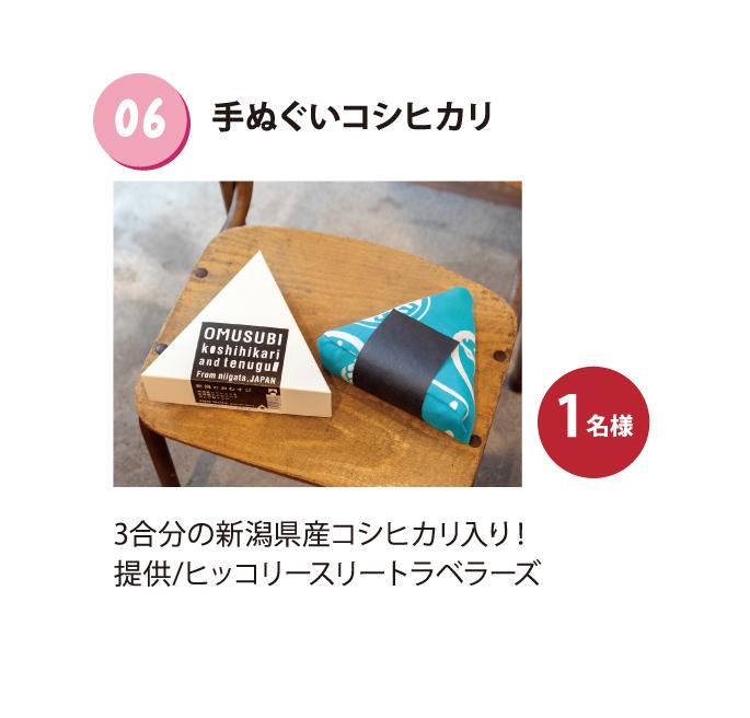 5譛亥捷繝輔z繝ャ繧サ繧吶Φ繝・6