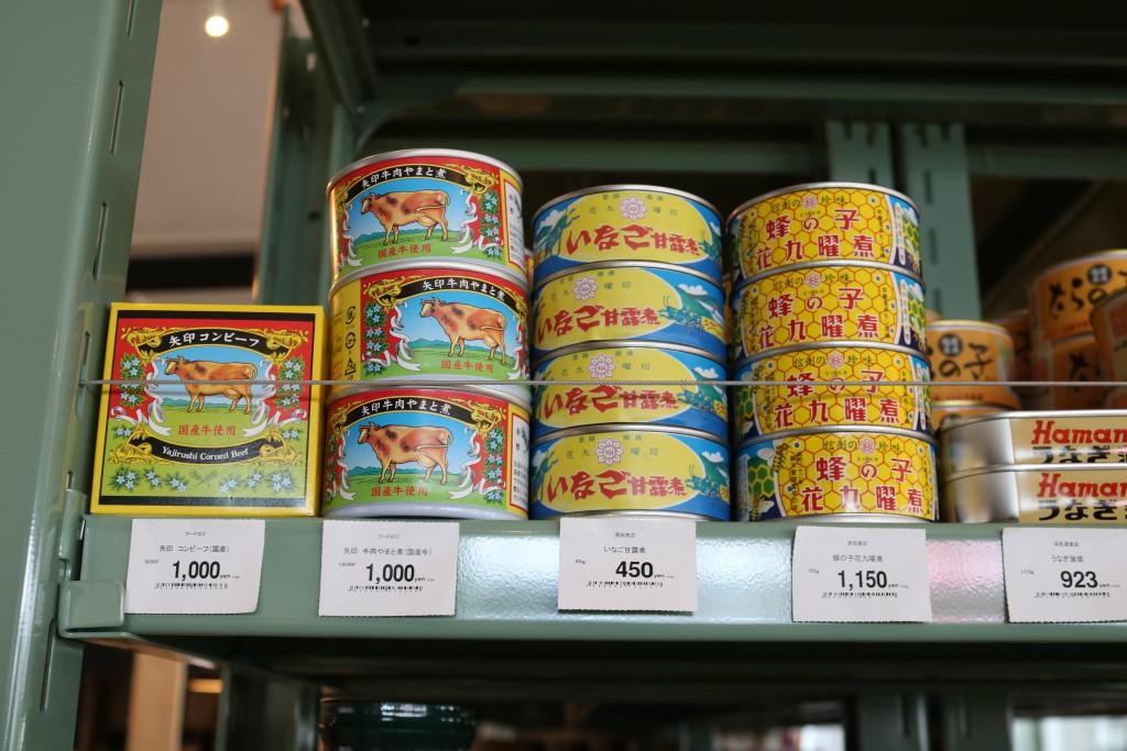 缶詰 (1)